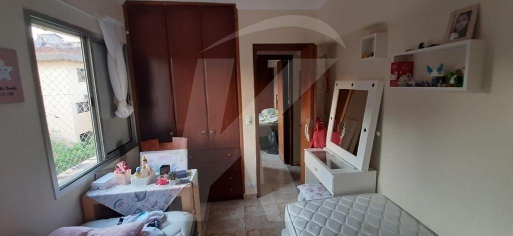 Apartamento Vila Nova Mazzei - 2 Dormitório(s) - São Paulo - SP - REF. KA13398
