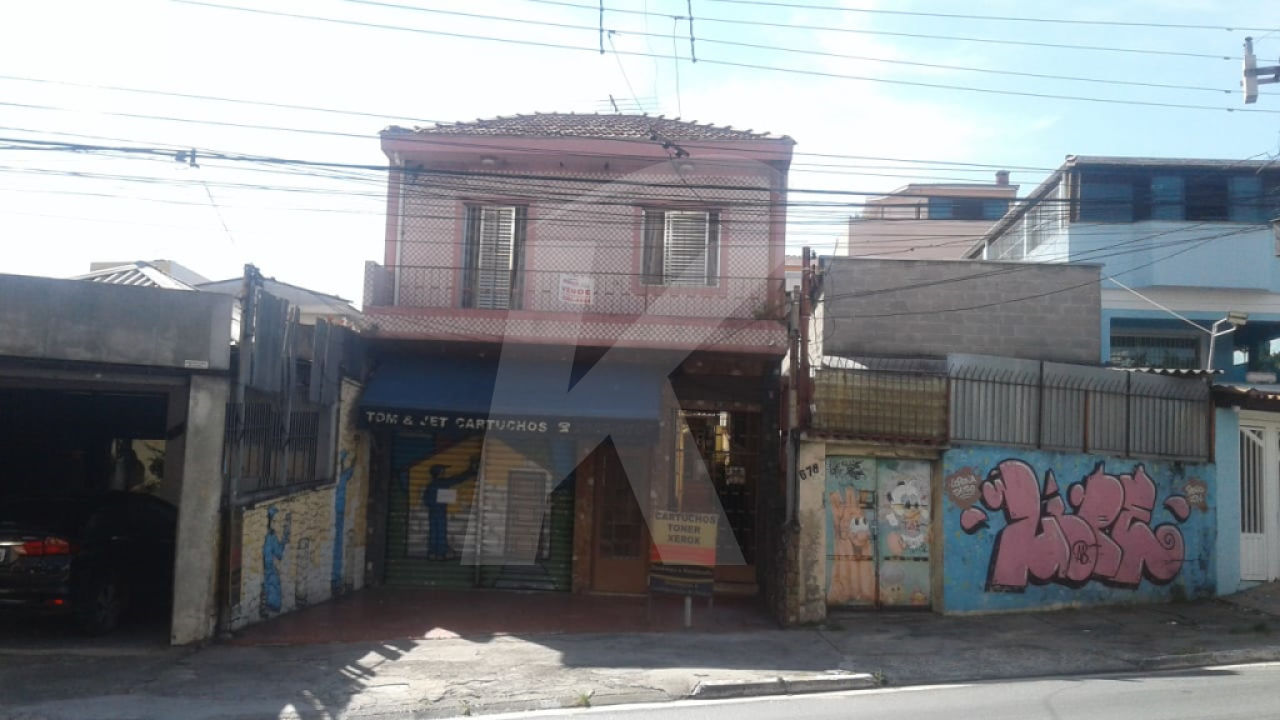 Comprar - Comercial - Vila Gustavo - 0 dormitórios.
