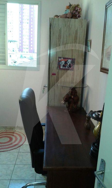 Apartamento Cangaíba - 2 Dormitório(s) - São Paulo - SP - REF. KA5437