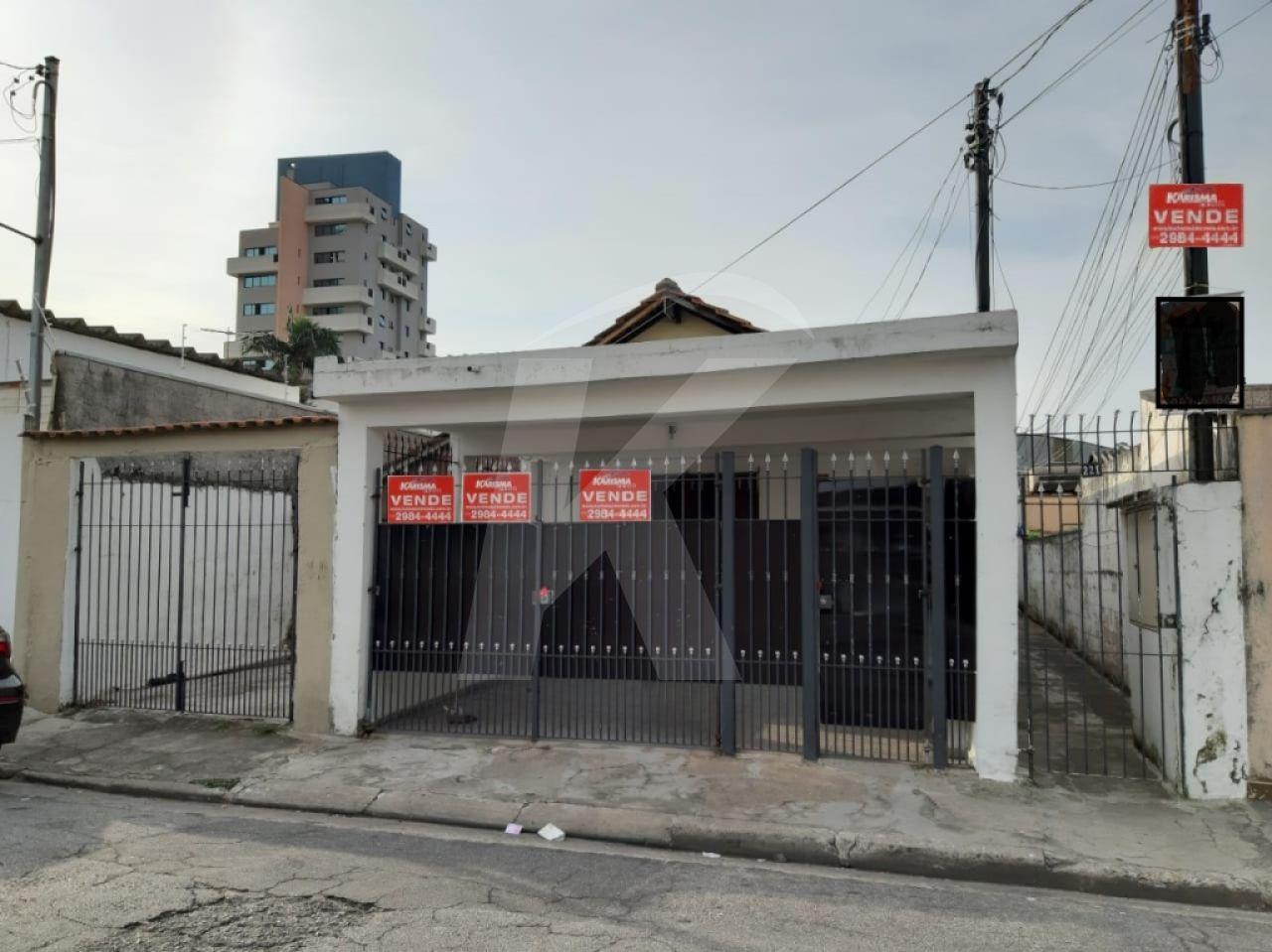Comprar - Terreno - Vila Constança - 0 dormitórios.