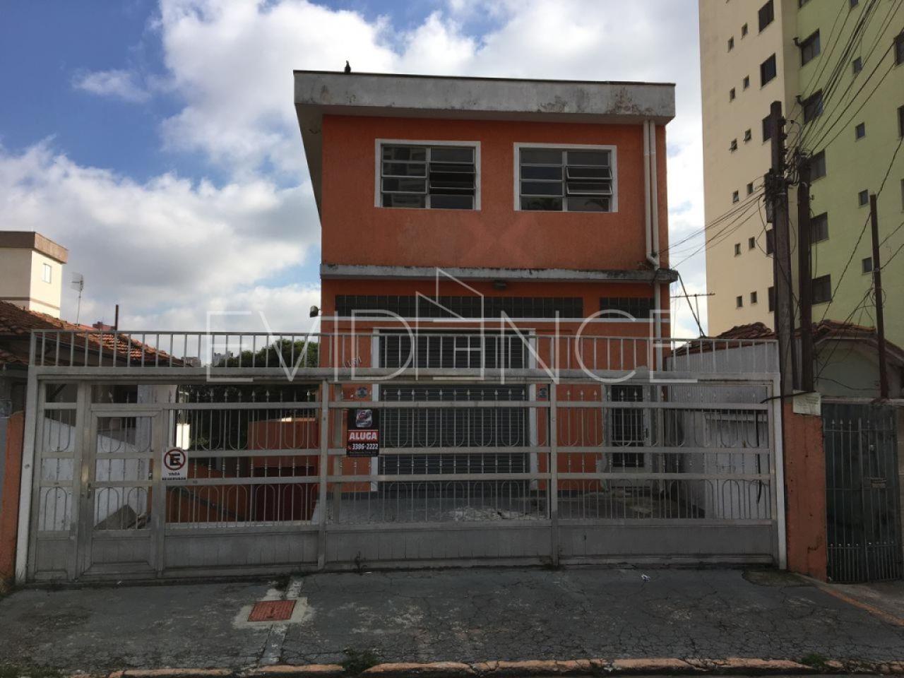 Prédio para Locação - Vila Aricanduva