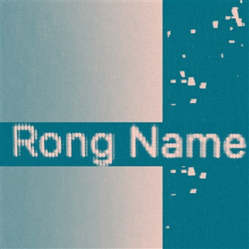 recordone by rong name