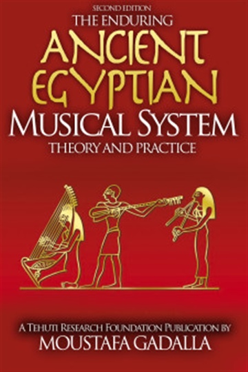 Egyptian Musical heritage