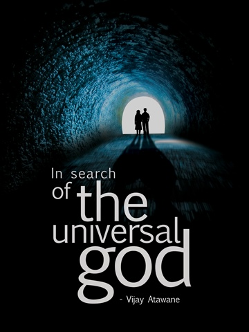 In Search of the Universal God