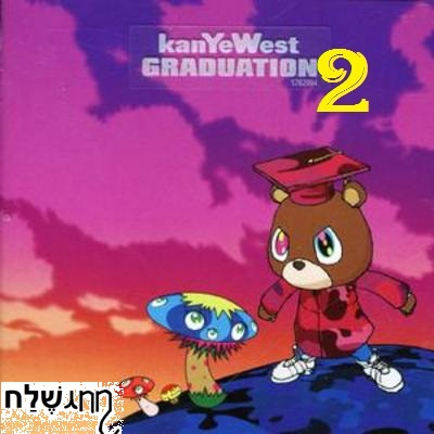 YoungY904 : YOUNGY904 (The KANYE WEST - Graduation 2) Mixtape