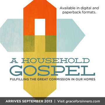 Mathew B. Sims : A Household Gospel Audiobook