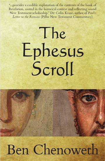 The Ephesus Scroll