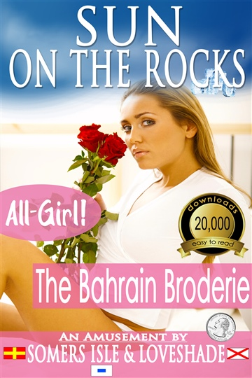 Sun on the Rocks - The Bahrain Broderie by Somers Isle & Loveshade