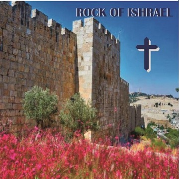 Rock Of Ishrael by Andy's Messianic Music
