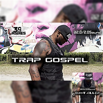 TRAP GOSPEL by M. Tarver