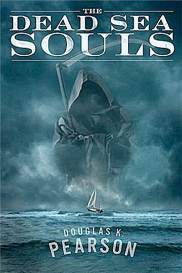 The Dead Sea Souls