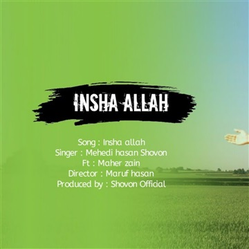 Inshaa allah - by Shovon ahmed by Shovon ahmed