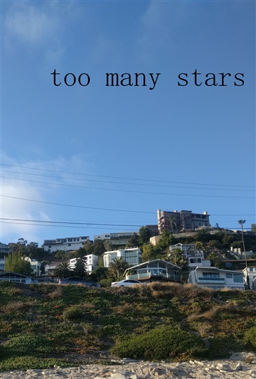 too many stars by hy