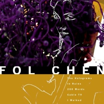 A Timely Introduction To The Sounds Of Fol Chen by Fol Chen