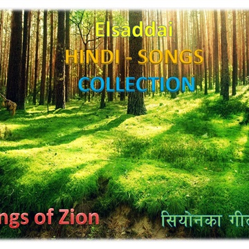nepali christian bhajan book free download