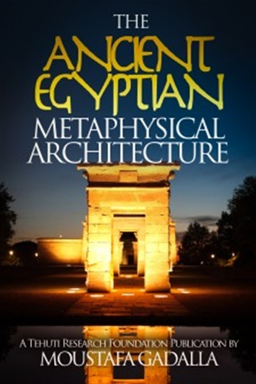 The Masonic Powers of Egyptian Architecture