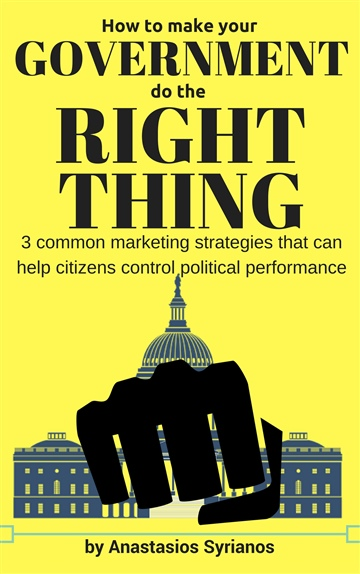 How to make your Government do the Right Thing by Anastasios Syrianos