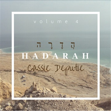 Hadarah Vol. 4 by Cassie Deputie