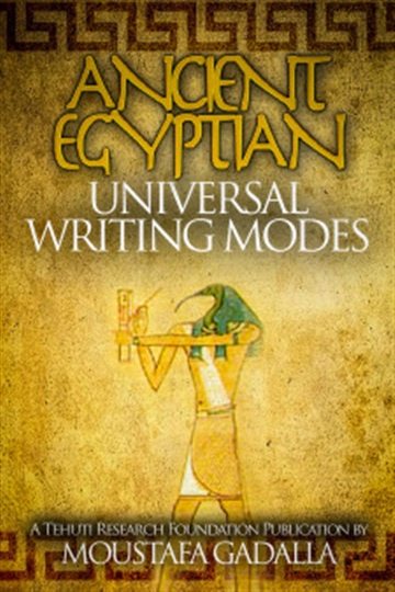 The Egyptian Alphabetical and Imagery Writing Modes by Moustafa Gadalla