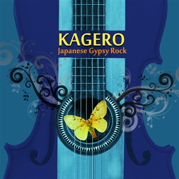 Japanese Gypsy Rock by Kagero