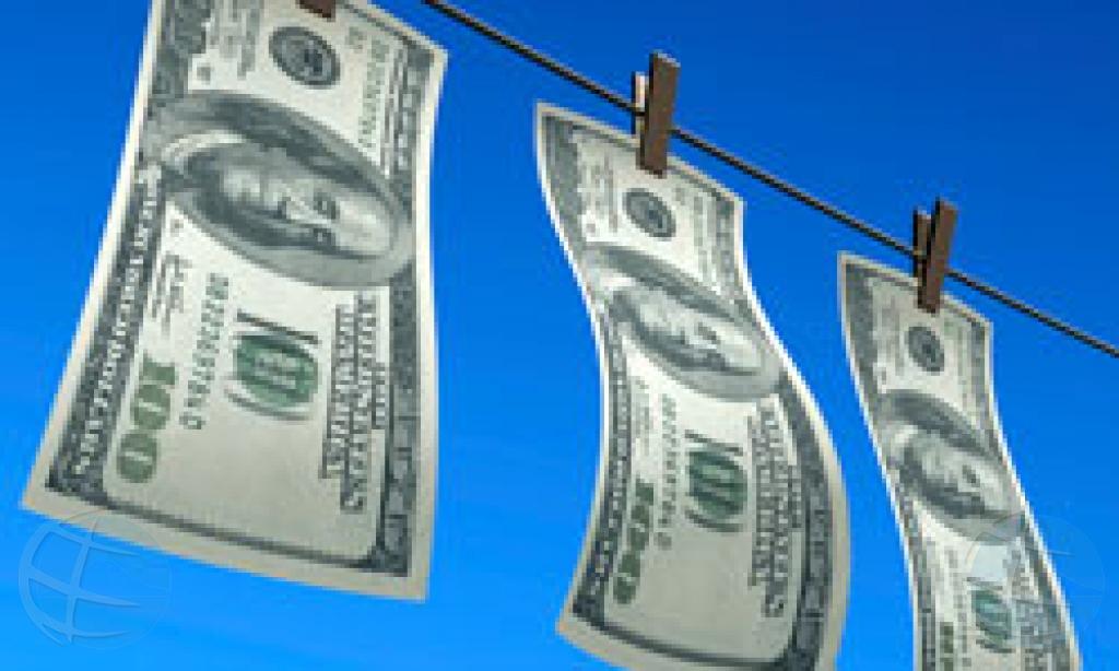 Caso bancario illicito di labamento di placa den corte