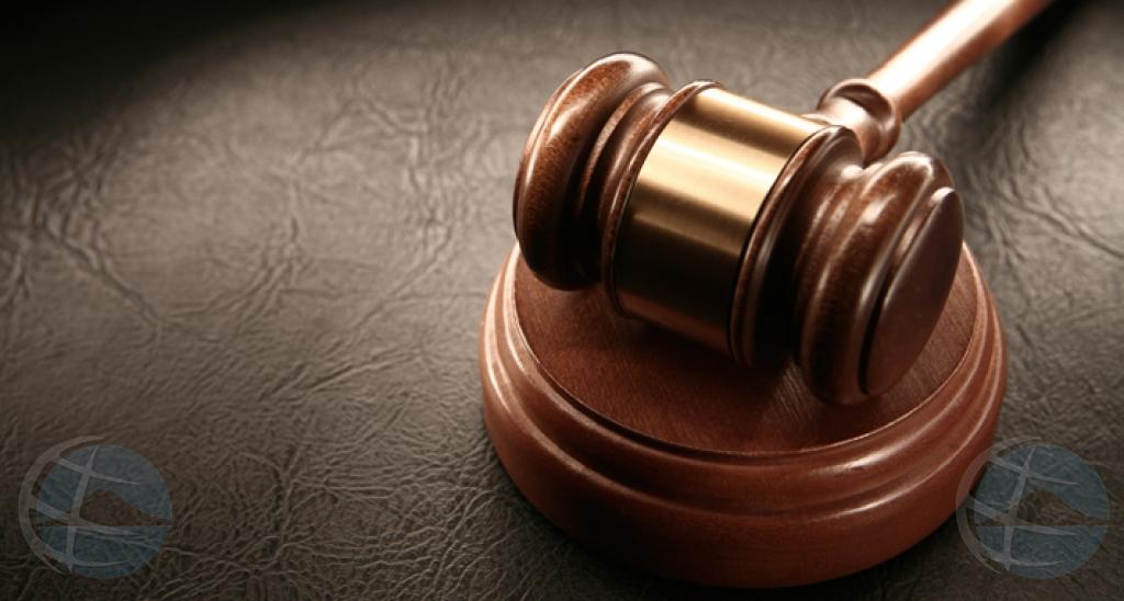 Sospechosonan caso bancario illegal sentencia na castigo di prison