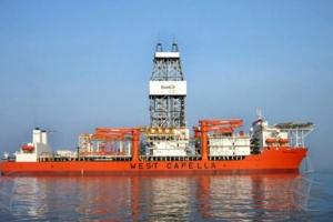 Wever: Aruba mes ta dicidi destinacion di entrada di boramento petroleo