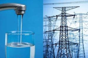 New reduced utility tariffs to be announced as early as this summer