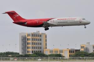 Aserca Airlines a para su operacion definitivo na Venezuela