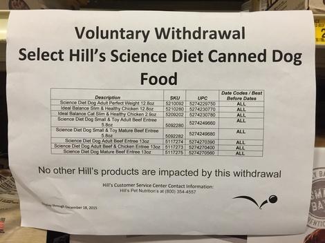 hills dog food recalls