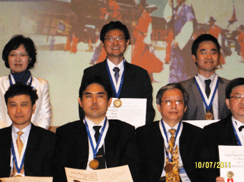 ICOI Diplomate Award