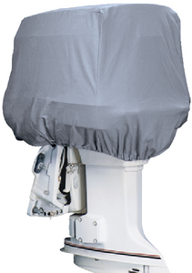 OUTBOARD MOTOR HOOD (#23-10542) - Click Here to See Product Details