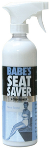 BOAT CARE SEAT SAVER (#614-BB8216) - Click Here to See Product Details
