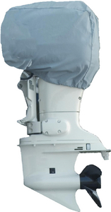 OUTBOARD MOTOR COVER (#500-70001P) - Click Here to See Product Details