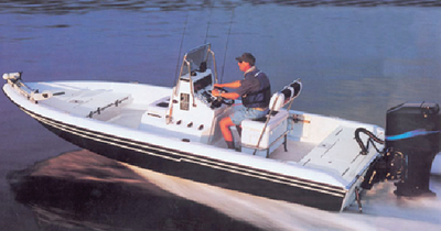 V-HULL CENTER CONSOLE SHALLOW DRAFT FISHING BOATS (#500-71219P) - Click Here to See Product Details