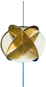 EMERGENCY RADAR REFLECTOR (#166-151) - Click Here to See Product Details