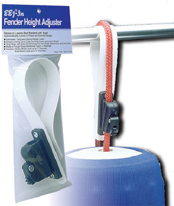 FENDER HEIGHT ADJUSTER (#3-71080) - Click Here to See Product Details