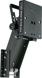 ALUMINUM 4-STROKE OUTBOARD MOTOR BRACKET (#3-71091) - Click Here to See Product Details