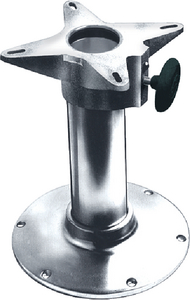 FIXED HEIGHT SEAT BASE & SPIDER - SMOOTH SERIES  (#3-75031) - Click Here to See Product Details