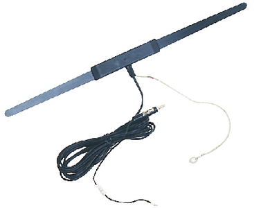 AMPLIFIED AM/FM RADIO ANTENNA  (#650-AN150SR) - Click Here to See Product Details