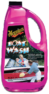 BOAT WASH (#290-M4364) - Click Here to See Product Details