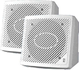 PREMIUM ENCLOSED MARINE SPEAKERS (#665-MA1610W) - Click Here to See Product Details