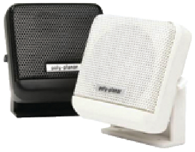 VHF EXTENSION SPEAKERS (#665-MB41W) - Click Here to See Product Details