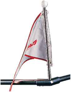BOW FORM FLAG POLE (#354-3281101) - Click Here to See Product Details