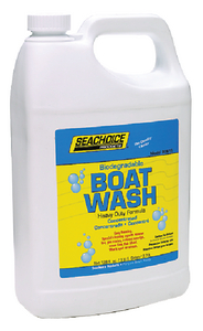 BOAT WASH (#50-90611) - Click Here to See Product Details
