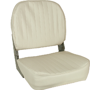 ECONOMY FOLDING CHAIR (#169-1040629) - Click Here to See Product Details