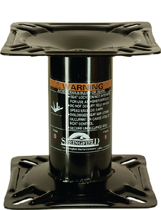 ECONOMY FIXED HEIGHT PEDESTAL (#169-1561105) - Click Here to See Product Details