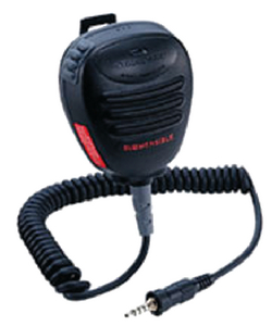SUBMERSIBLE SPEAKER MIC (#783-CMP460) - Click Here to See Product Details