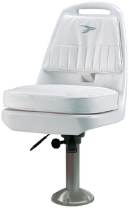 PILOT CHAIR PACKAGE (#144-8WD013710) - Click Here to See Product Details