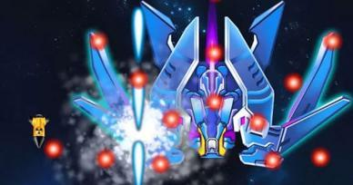 Games Like Galaxy Attack: Alien Shooter